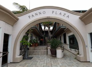 Panno Plaza Shopping Center Laguna Beach Ca